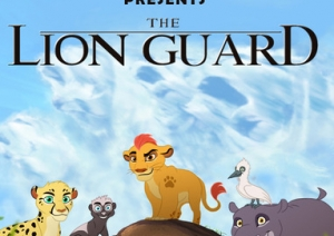 Лъвска стража | The lion guard