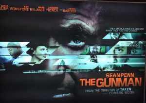 Стрелецът | The gunman