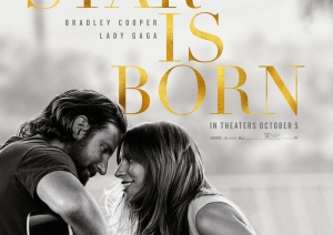 Роди се звезда | A star is born